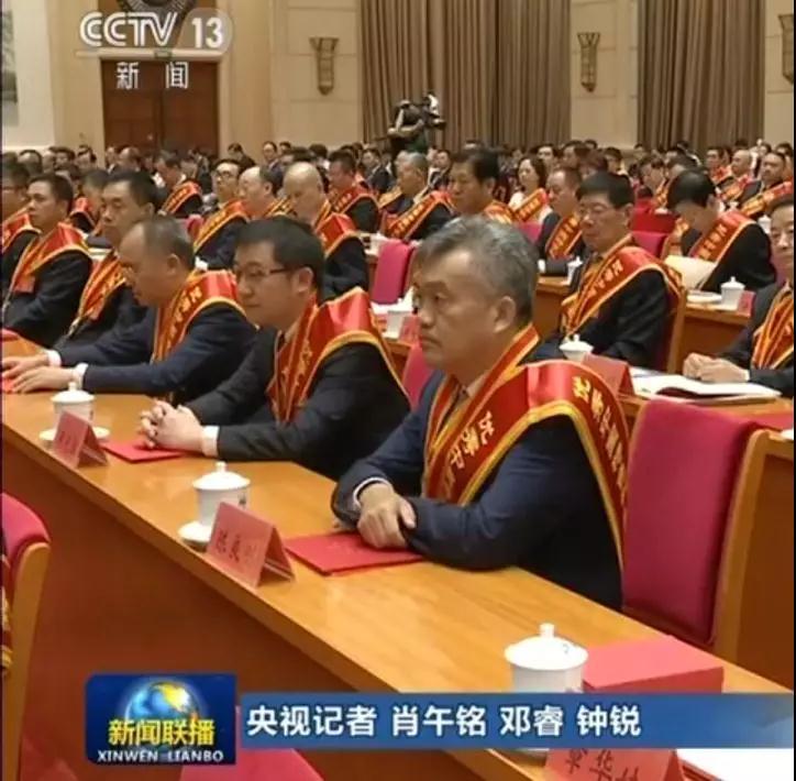 """立升董事长陈良刚优秀中国特色社会主义事业建设者""""称号"""